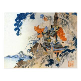ヴィンテージの日本のな武士の芸術 ポストカード