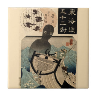 ヴィンテージの日本のな海モンスターの海坊主、国芳 タイル