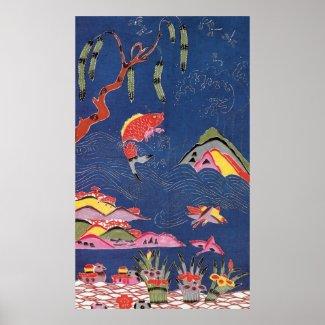 ヴィンテージの日本のな着物の織物(Bingata) ポスター