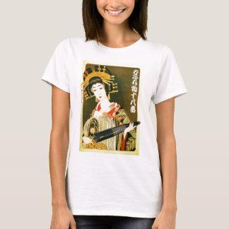 ヴィンテージの日本のな芸者の芸術 Tシャツ