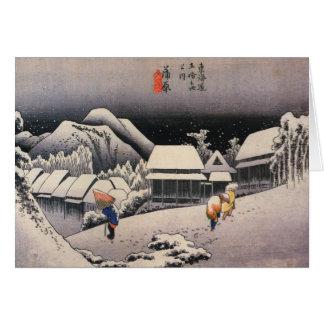 ヴィンテージの日本のな芸術のクリスマスカード カード