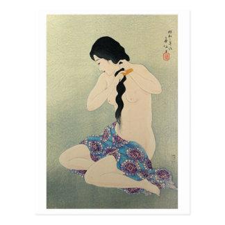 ヴィンテージの日本のな芸術の郵便はがき はがき
