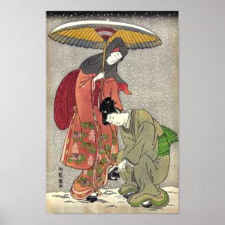 ヴィンテージの日本のな芸術ポスター ポスター
