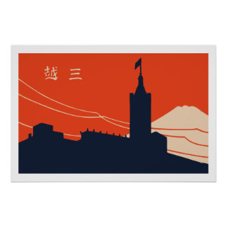 ヴィンテージの日本のマッチ箱カバー(都市) ポスター