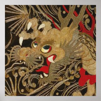 ヴィンテージの日本人のドラゴン ポスター