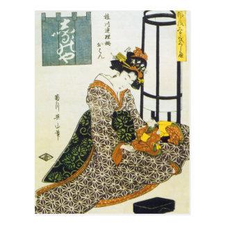ヴィンテージの日本人の芸術 ポストカード