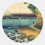 ヴィンテージの日本人のUkiyo-e富士山の房州保田ノ海岸 丸形シール・ステッカー