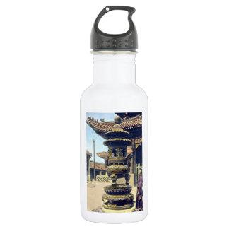 ヴィンテージの日本人修道院 ウォーターボトル