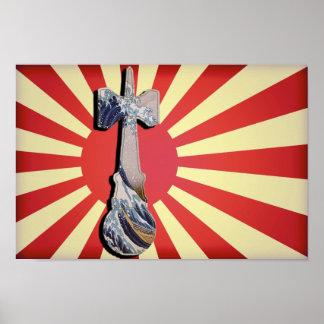 ヴィンテージの日本旗が付いているKendamaの波の灯台 ポスター