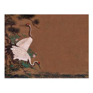 ヴィンテージの日本語は結婚式招待状を伸ばします ポストカード