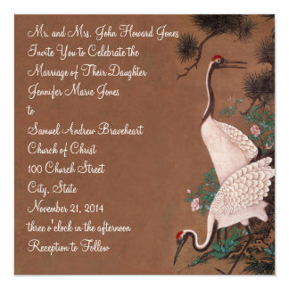 ヴィンテージの日本語は結婚式招待状クレーンを伸ばします カード