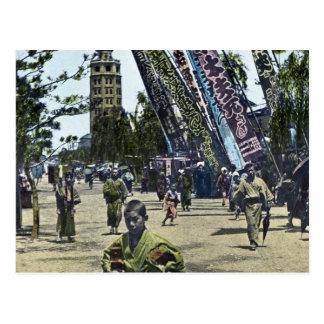 ヴィンテージの東京幻灯のスライドの日本東京 ポストカード