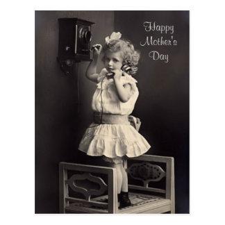 ヴィンテージの母の日の郵便はがき ポストカード