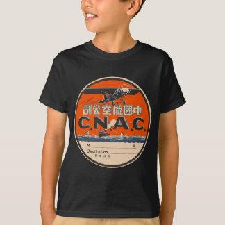 ヴィンテージの空の旅のラベル Tシャツ
