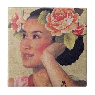ヴィンテージの絵の中国人の女性 タイル