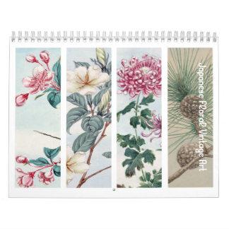 ヴィンテージの花の日本のな芸術 カレンダー