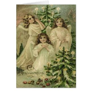 ヴィンテージの芸術のロシアのなクリスマスの天使 カード