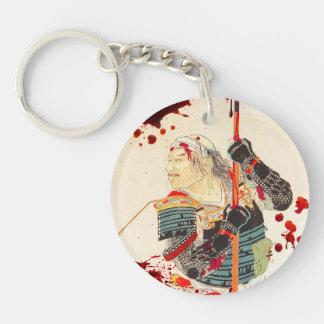 ヴィンテージの血は伝説の武士の戦士をはね飛ばしました キーホルダー