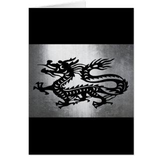 ヴィンテージの金属のドラゴン カード