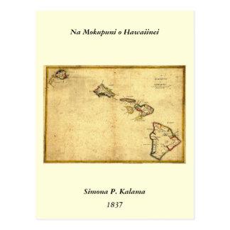 ヴィンテージの1837年ハワイの地図-ハワイ諸島の ポストカード