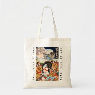 ヴィンテージのukiyo-eのkabukiの武士のUtagawaのクラシックな芸術 トートバッグ
