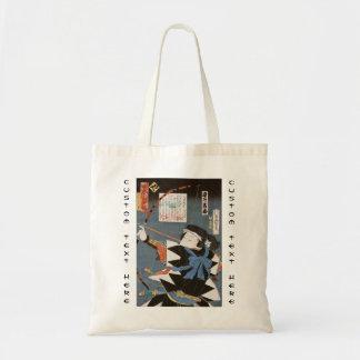 ヴィンテージのukiyo-eのkyudoの射手のUtagawaのクラシックな芸術 トートバッグ