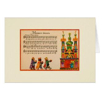 ヴィンテージはクリスマスキャロルの挨拶状を磨きます カード
