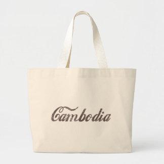 ヴィンテージカンボジア ラージトートバッグ