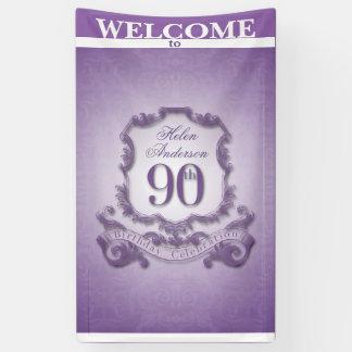 ヴィンテージフレーム第90の誕生祝いの旗 横断幕