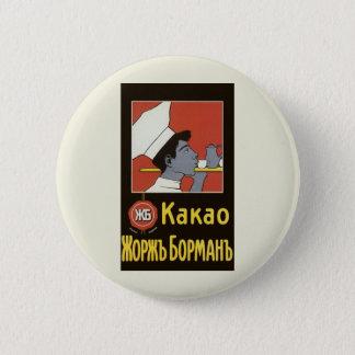 ヴィンテージプロダクトラベル、ロシアのなココアKakao 5.7cm 丸型バッジ