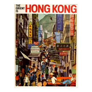 ヴィンテージレトロ旅行郵便はがき香港アジア ポストカード
