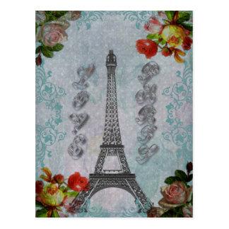 ヴィンテージ愛パリ美しいエッフェル塔 ポストカード