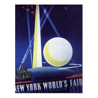 ヴィンテージ旅行、ニューヨークシティの万国博覧会1939年 ポストカード
