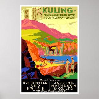 ヴィンテージ旅行、Kulingの中国 ポスター