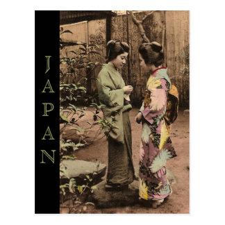 ヴィンテージ日本 ポストカード