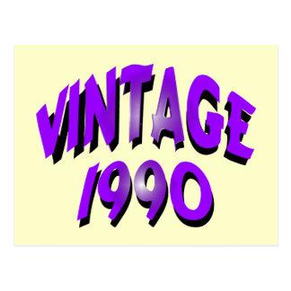 ヴィンテージ1990年 ポストカード