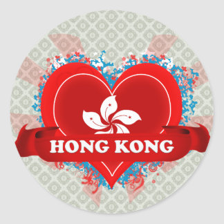 ヴィンテージI愛香港 ラウンドシール