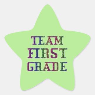 一学年、緑のノベルティの学校のステッカーを団結して下さい 星シール