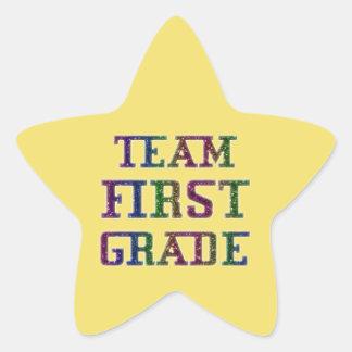 一学年、黄色いノベルティの学校のステッカーを団結して下さい 星シール