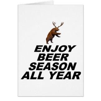 一年中楽しむなビール季節 カード
