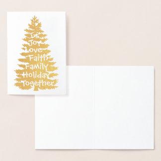 一緒の家族の休日の休日の木 箔カード