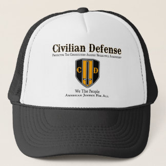一般市民の防衛 キャップ