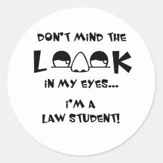 一見の…法律学校を気にしないで下さい ラウンドシール