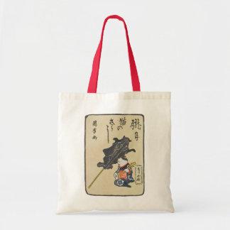 三味線を弾く猫、ギター、Kuniyoshiの浮世絵を演奏している国芳猫 トートバッグ