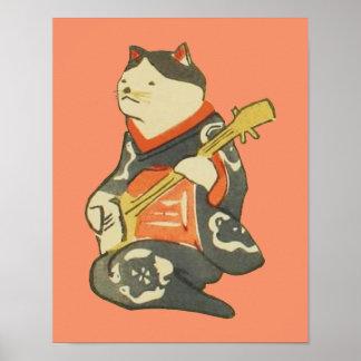 三味線を弾く猫、ギター、Kuniyoshiの浮世絵を演奏している国芳猫 ポスター