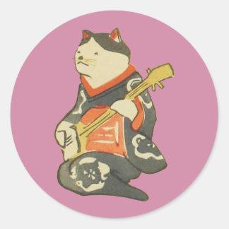 三味線を弾く猫、ギター、Kuniyoshiの浮世絵を演奏している国芳猫 ラウンドシール