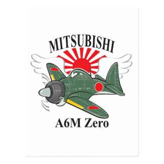 三菱ゼロ ポストカード