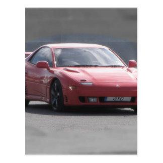 三菱GTO 3L対のターボ ポストカード
