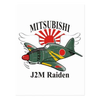三菱J2M Raiden ポストカード