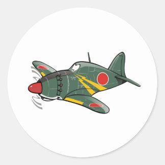 三菱J2M Raiden ラウンドシール